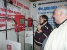 Выставка Связь-Экспокомм-2012