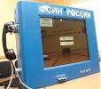 Презентация системы «Видеосвидания» в Мордовии