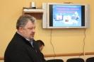 Рабочее совещание по вопросам внедрения услуги