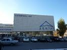 Выставка в Пятигорске